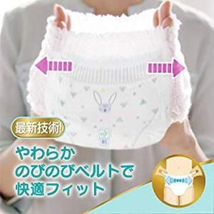 パンツ Mサイズパンパース オムツ肌へのいちばん (6~11kg)174枚(58枚×3パック) ケース品 eh-style