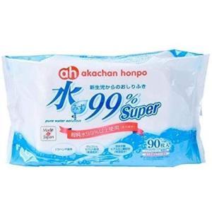 水99%Super 新生児からのおしりふき 90枚×16個 eh-style