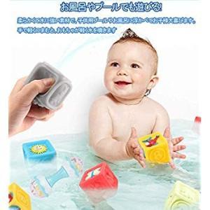 Tebrcon 11個 赤ちゃん 積み木 おもちゃ オーボール 付き 音いっぱいつみき 赤ちゃん 音が出るボール 柔らかいボール セット 男 eh-style