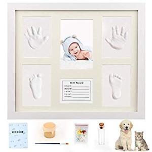 iKing ベビーフレーム 手形 足形 赤ちゃん フォトフレーム 置き掛け兼用 ママ安全 無毒 写真立て 長持ち DIY ベビー記念品 大切 eh-style