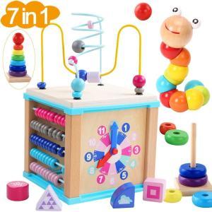 WUKADA ビーズコースター ルーピング おもちゃ 子供 知育玩具 セット ベビー 早期開発 男の子 女の子 誕生日の木製 マルチアクティ eh-style