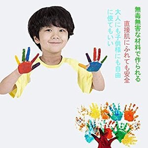 Boju 水性スタンプ台 カラー 朱肉?手形スタンプ 8色セット インクパッド フィンガースタンプ 赤ちゃん 手形 足形 DIY 手帳 年賀 eh-style