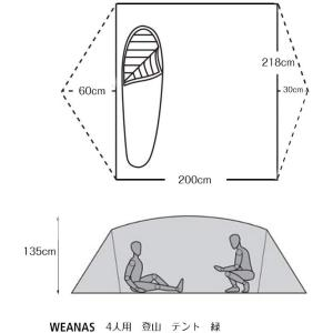 Weanas テント 2-4人用 軽量 防水 UV カット登山用 耐水圧 3000mm キャンプ アウトドア 4シーズンに適用|eh-style