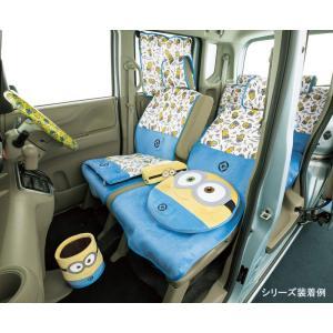 ボンフォーム 収納 ミニオンボブ マルチボックス イエロー 軽・普通車用 7289-43Y|eh-style