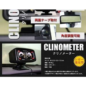 車載クリノメーター シガー発光型 傾斜計 水平 計測機 カー 車用品 ドライブ オフロード アウトドア TASTE-TR313D|eh-style