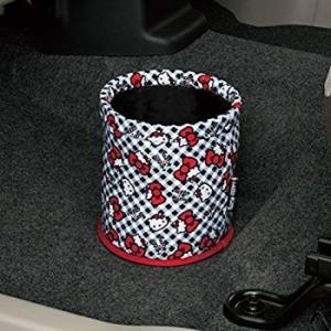 ボンフォーム 収納 ギンガム キティ マルチボックス ブラック 軽・普通車用 7277-43BK|eh-style