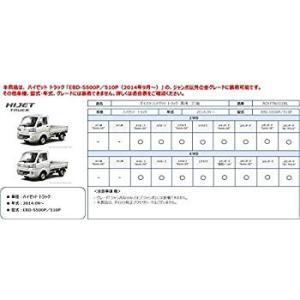 ダイハツ ハイゼット トラック (DAIHATSU hijet truck) 専用 ゴミ箱|eh-style