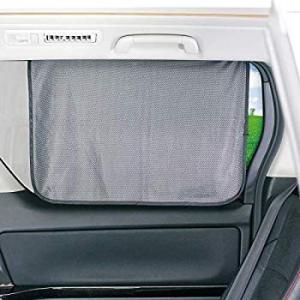 メルテック 遮熱マグネットカーテン アルミ繊維仕様 レギュラーサイズ 約650(W)×500(H)mm 1枚入 車用 強力マグネット6個 消|eh-style