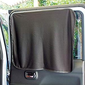 メルテック 遮光マグネットカーテン レギュラーサイズ 約650(W)×500(H)mm 2枚入 車用 強力マグネット6個 消臭・抗菌加工 ス|eh-style