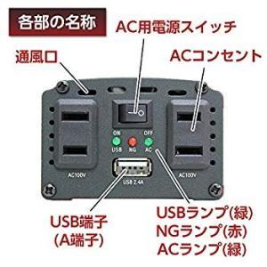 メルテック インバーター 2way(USB&コンセント) DC24V コンセント2口120W USB1口2.4A 静音タイプ Meltec|eh-style