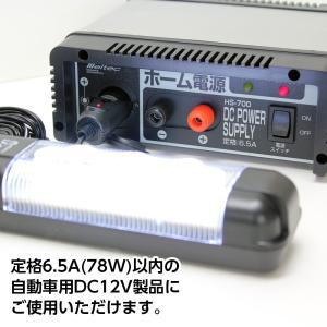 メルテック ホーム電源 カー用品対応 家庭用コンセント(AC100V)をDC12Vへ変換 Meltec HS-700|eh-style