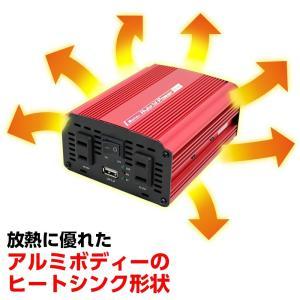 メルテック インバーター 2way(USB&コンセント) DC24V コンセント2口(120W/300W) USB1口2.4A 静音タイプ|eh-style