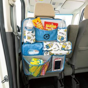 ボンフォーム 収納 ミニオンパターン シートバックポケット ホワイト 軽・普通車用 7287-08W|eh-style