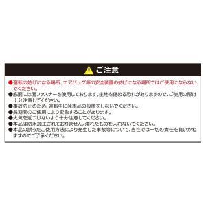 ボンフォーム マルチボックス カモフラ グリーン 軽・普通車用 7268-43G|eh-style