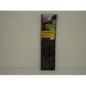 BONFORM ( ボンフォーム ) 便利用品 キックガード ポケット付きシート専用 (30X40cm) ブラック 7510-14BK|eh-style