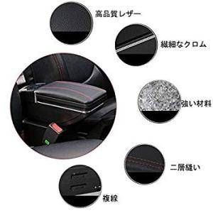 ホンダ Honda CR-Z CRZ対応アームレスト コンソールボックス 多機能 ドリンクホルダー カップホルダー 小物 収納トレイ パーツ eh-style