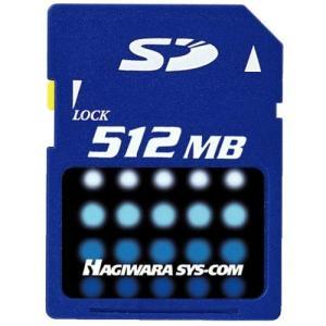 ハギワラシスコム SDメモリーカード HPC-SD512T 512MB