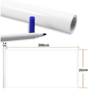ホワイトボード シート(ホワイトボードペン付き) Holotap 90*200 cm 壁に貼れる黒板 貼り付け簡単 書きやすくて消しやすい|eh-style