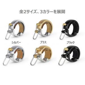 KNOG(ノグ) Oi LUXE (オイ リュクス)自転車ベル シルバー Sサイズ(内径22.2mm...