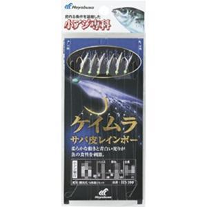 ハヤブサ(Hayabusa) HS100 小アジ専科 ケイムラサバ皮レインボー 4-0.8