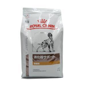 【特別療法食】ロイヤルカナン 犬用 消化器サポート 低脂肪 ドライ 3KG