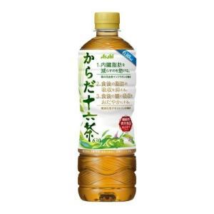 アサヒ飲料 からだ十六茶 630ML×24個セット|ehac