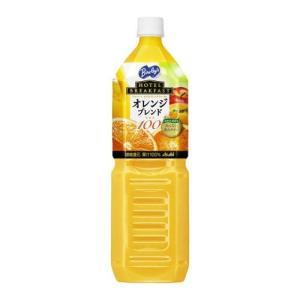 アサヒ飲料 バヤリースホテルブレックファーストオレンジブレンド100 1.5L×8個セット|ehac