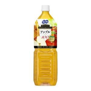 【ケース販売】アサヒ飲料 バヤリースホテルブレックファースト アップル100 1.5L×8個セット|ehac