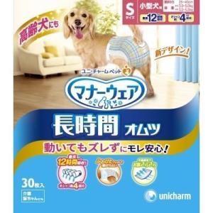 ユニチャーム マナーウェア犬用紙オムツ S30枚|ehac