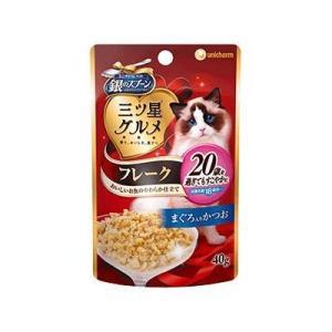 ユニ・チャーム 銀のスプーン 三ツ星グルメ パ...の関連商品2
