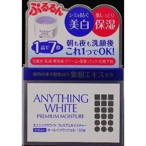 エニシングホワイト プレミアムモイスチャー 120G|ehac