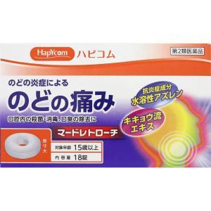 【第2類医薬品】マードレトローチ 18錠|ehac