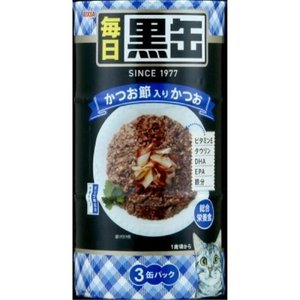 アイシア/毎日黒缶3P かつお節入りかつお 160g 3缶
