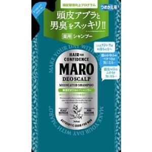 マロ(MARO) 薬用デオスカルプシャンプー 詰替 400ML