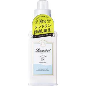 ネイチャーラボ ランドリン洗剤 クラシックフローラル 410G|ehac