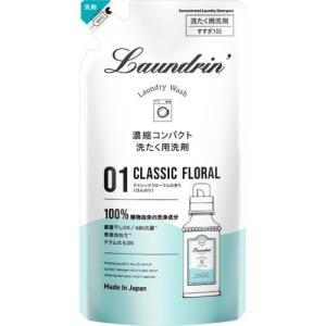 ネイチャーラボ ランドリン洗剤 クラシックフローラル 詰替 360G|ehac