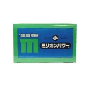 ミリオンパワー 3GX120包