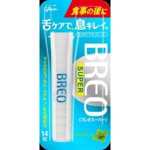江崎グリコ ブレオ(BREO) スーパークリアミント 14粒