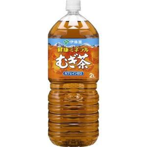 【ケース販売】伊藤園 健康ミネラルむぎ茶 2L×6個セット|ehac