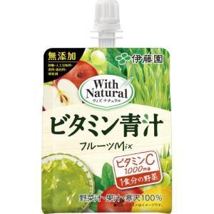 【セット販売】伊藤園 ビタミン青汁フルーツミックス 160G×6個セット|ehac