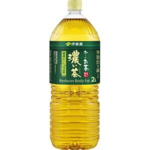 伊藤園 お〜いお茶濃い茶 2L×6個セット|ehac
