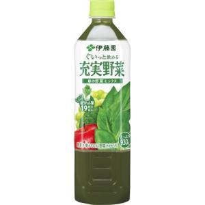 伊藤園 充実野菜 緑の野菜ミックス 930G×12個セット