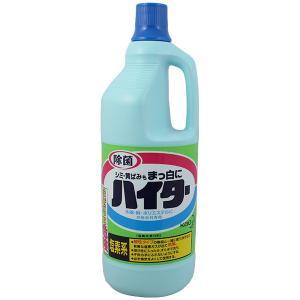 花王 ハイター 大 1500ML