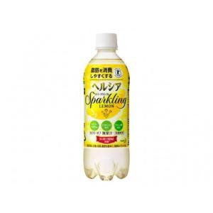 花王 ヘルシア  スパークリングレモン  500ML