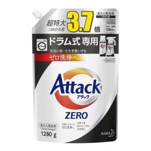 花王 アタックZERO ドラム式専用 つめかえ用 1280G|ehac