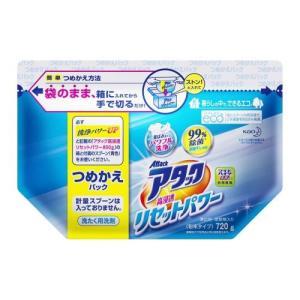 【ケース販売】花王 アタック高浸透リセットパワー 詰替 720G×8個セット|ehac