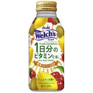 アサヒ飲料 カルピス ウェルチ フルーツコンディションズ 400g×24個セット|ehac