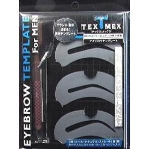 テックスメックス アイブロウテンプレート 840060