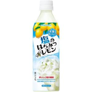 サントリー 塩のはちみつレモン 490ML×24個セット|ehac