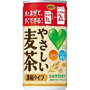 サントリー GREEN DA・KA・RA やさしい麦茶 濃縮タイプ 180G×6缶×5個セット|ehac